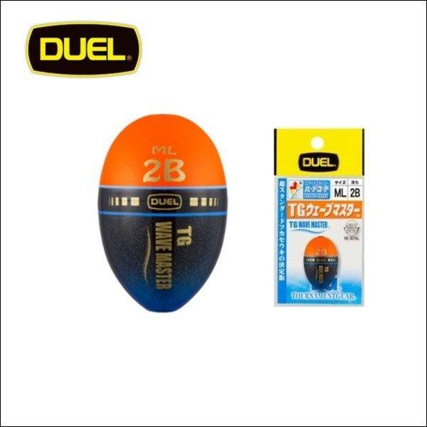 画像1: DUEL TG ウェーブマスター Mサイズ 0 G2 B 2B 3B 磯釣り ウキ デュエル ヨーヅリ