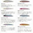 画像2: (25%引) ヤマシタ マリア リライズ S 105 40g ヤマリア YAMARIA YAMASHITA 青物 大物 海外向き シーバス ソルトルアー 2020年 追加サイズ 新商品 (2)