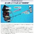 画像6: (25%引) マリア ダックダイブ F 190 60g ヒラマサ 青物 大物 海外向き ソルトルアー スリムポッパー ヤマリア ヤマシタ YAMARIA YAMASHITA