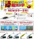 画像2: DUEL ヨーヅリ タコやん 船スッテ M 2020年 新色 追加カラー ラトル入りタコスッテ タコエギ タコ掛け タコ釣り E1361 (2)