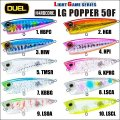 DUEL ハードコア LG ポッパー F 50mm 4.5g デュエル ヨーヅリ ソルトミノー ルアー ライトゲーム シーバス F1203
