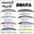 (25%引)マリア ボアー SS 170 60g スローシンキング ヒラマサ 青物 大物 海外向き ソルトルアー ジャーキングミノー BOAR ヤマリア ヤマシタ