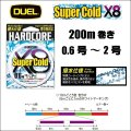 DUEL ハードコア スーパーコールド X8 0.6号 0.8号 1号 1.2号 1.5号 2号 200m 5色分け デュエル ヨーヅリ Super Cold 日本製 国産 8本組PEライン