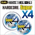 DUEL ハードコア スーパーx4 5色分け 200m巻 2021年新製品 0.4号 0.6号 0.8号 1号 1.2号 1.5号 2号 デュエル 日本製 国産PEライン